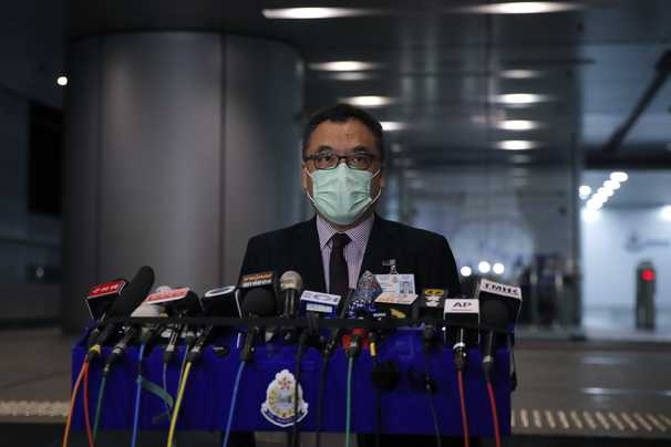 Hong Kong police arrest four young people under Beijing's new security law