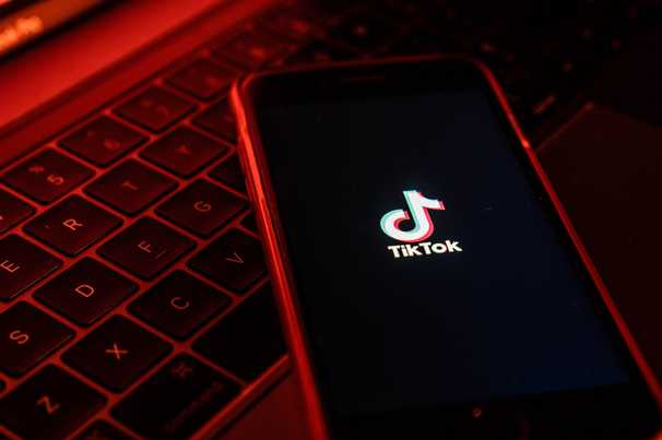 Is it time to delete TikTok? A guide to the rumors and the real privacy risks.
