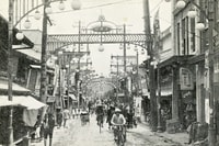 Image: Hiroshima's downtown shopping district was a center of activity before the city was flattened by a U.S. atomic bomb on Aug. 6, 1945. (National Archives)