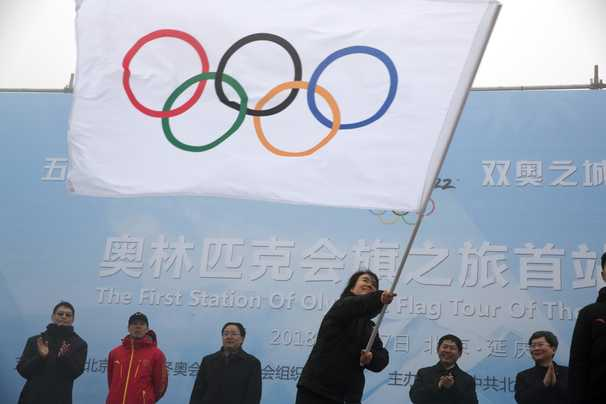 Beijing is planning to host another Olympics. Clashes over human rights are back, too.