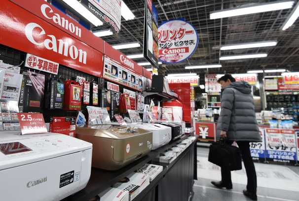 Japan wants to shred its paper habit. Could it finally leave the fax behind?