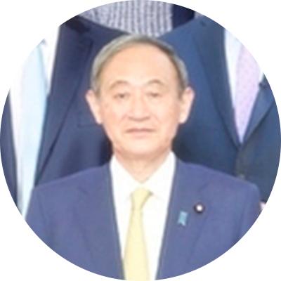G20 Summit Leader — Japan