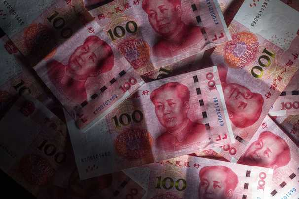 How Defaults in China Are Reshaping Its Credit Market: QuickTake